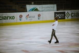 Celoštátne olympijské hry pre mládež v zimných športoch v krasokorčuľovaní v Poľsku