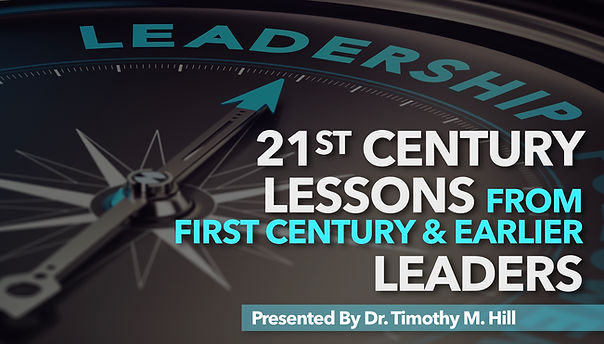 21st Century Lessons from 1st Century Le