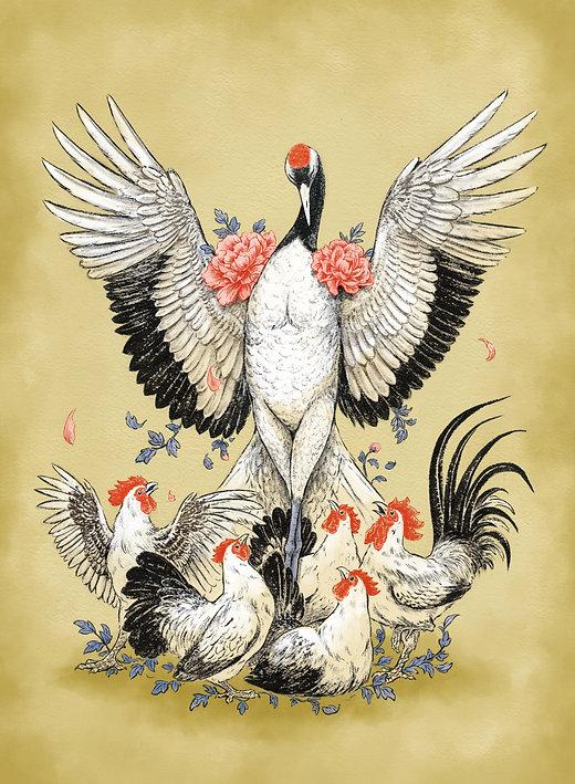 Crane and chickens.jpg