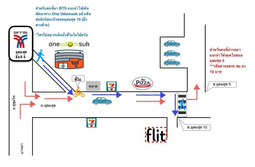 Map Flit Cafe.jpg