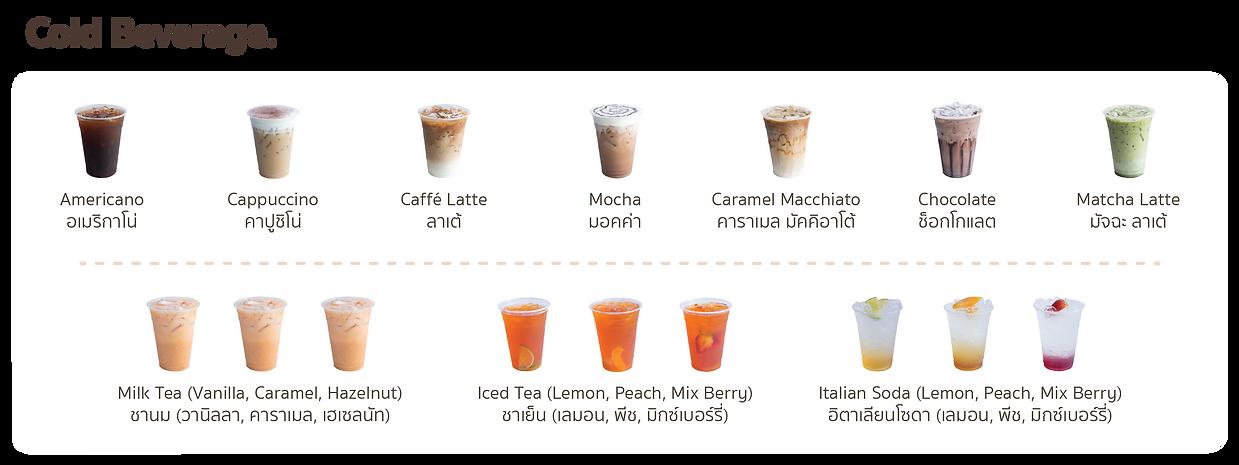 เรียนชงกาแฟ คอร์สเรียนชงกาแฟ