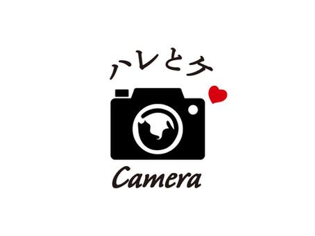屋号変更&ハレとケCamera サイトオープン!