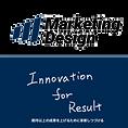 ⑦会社ロゴ_OSENSE VBIP JAPAN_LOGO.png