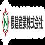 ⑦農建産業_LOGO.png