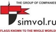 Simvol_logo_en.jpg
