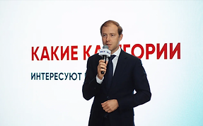 Роскачество_1.png