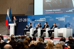 forumprotokol_194.JPG