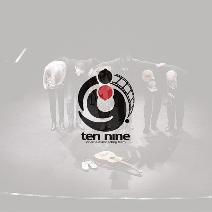 2.12,15 【Audition】TENNINE LIVE「PR」
