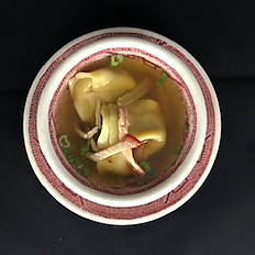 4. Wonton Soup with Roast Pork