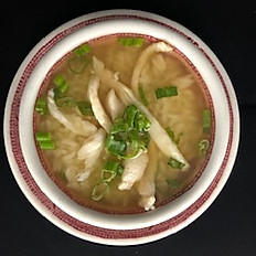 3. Consomme Rice