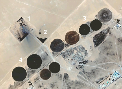 Kuwait Crude degradation fields