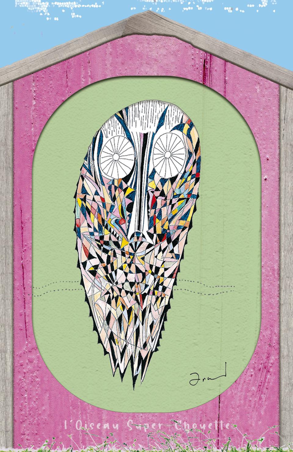 Oiseau-Super-chouette
