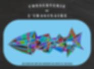 CARTE-POSTALE-QUARTZ--Bleu-UNCOAT.jpg