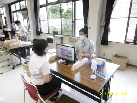 富士見町企業研究会に参加してきました