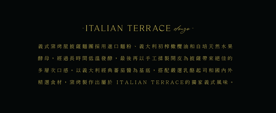 italian terrcae menu_final-03.png