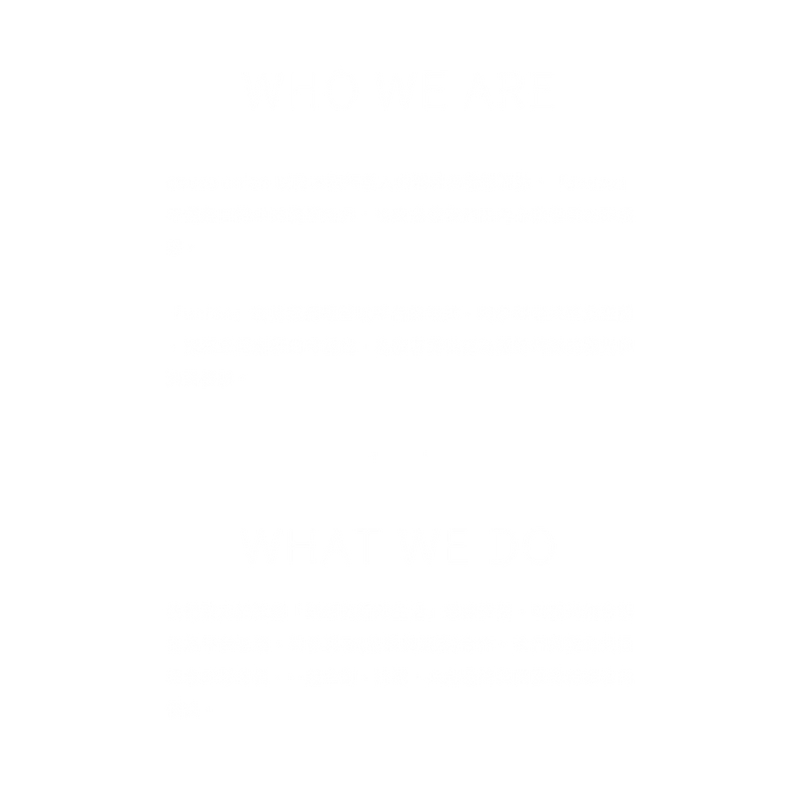 WHOANDWHAT-01.png