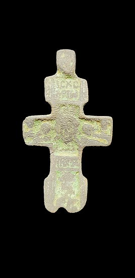 Medieval / Post-Medieval Cross Pendant with Head of Christ
