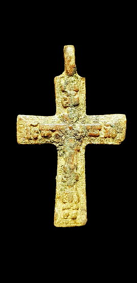 Fine Medieval / Post-Medieval Cross Pendant