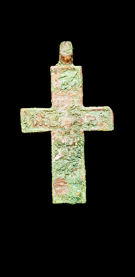 Medieval / Post-Medieval Suppedaneum Cross Pendant