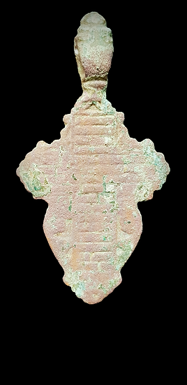 Large Medieval / Post-Medieval Suppedaneum Cross Pendant