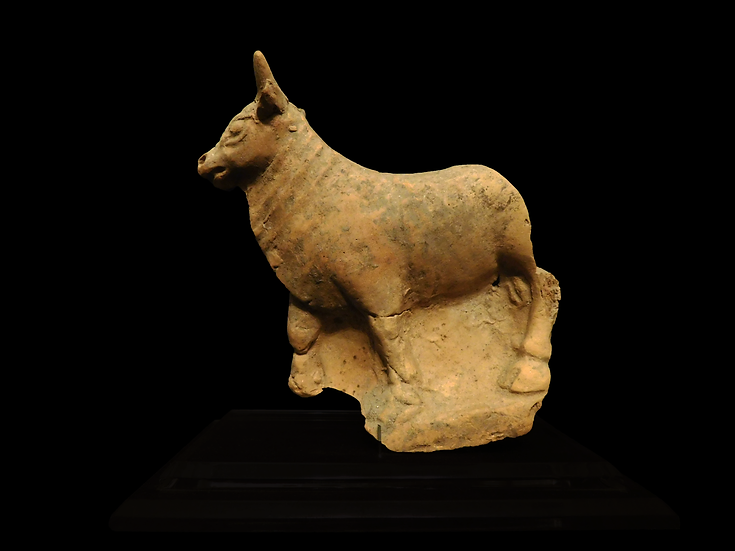 Greco-Beotian Fragment of a Bull