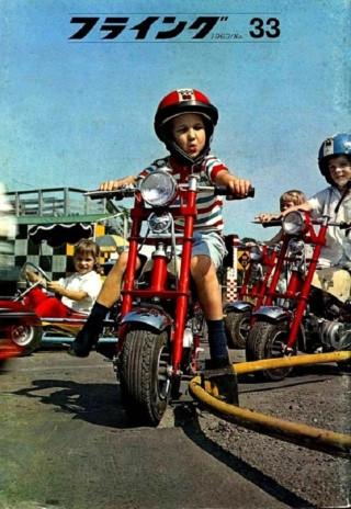 Honda Monkey mit Fahrerin