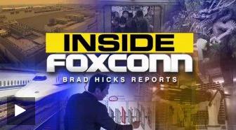 Get a Sneak Peek Inside Foxconn