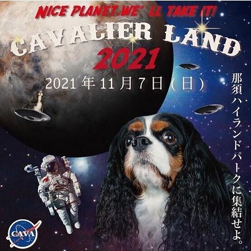 20211107_キャバラン2021.jpg