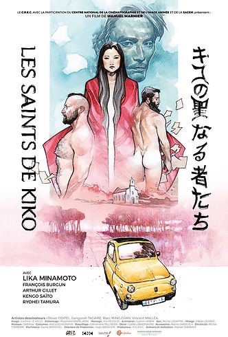 40-poster_Les Saints de Kiko.jpg