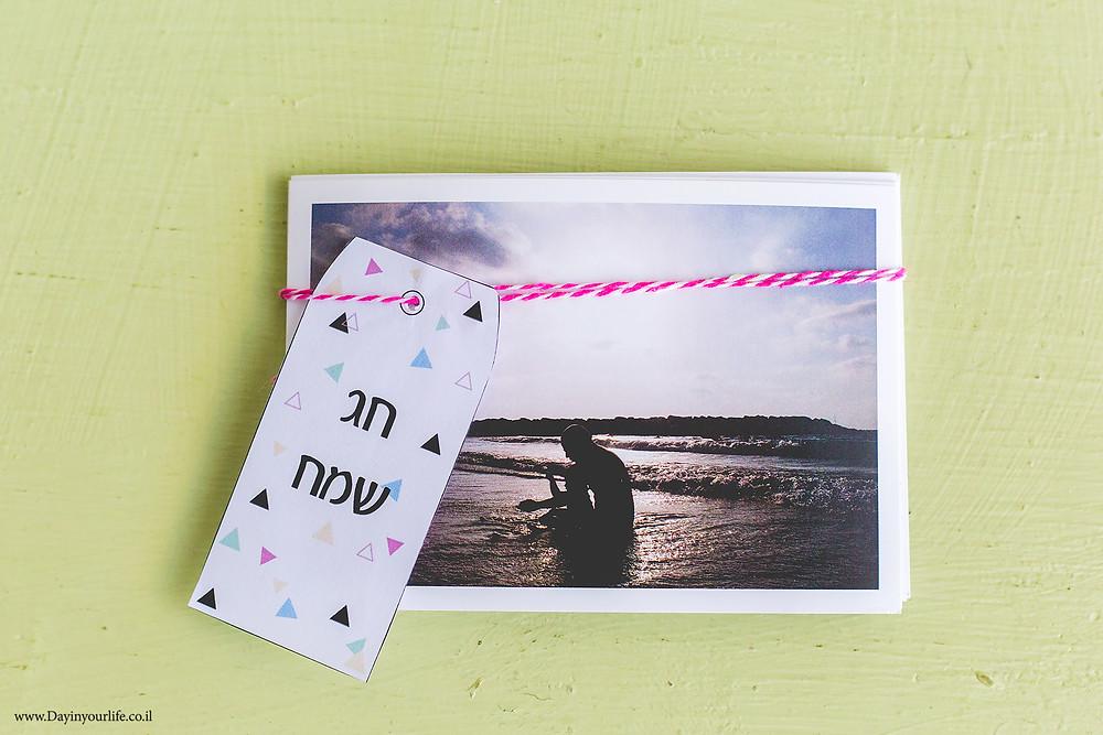 מתנות עם תמונה אורטל אקרמן