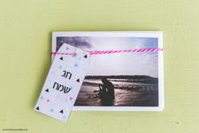 מתנות עם תמונה לפסח