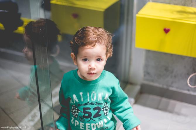 אתגר צילום ילדים - שבוע 20