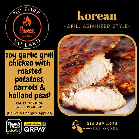 Korean Soy Garlic Grilled Chicken.png