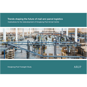 Trends Shaping the Future of Mail and Parcel Logistics (Report)
