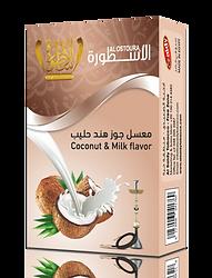 Coconut & Milk