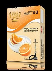 Cream Orange