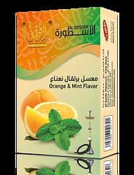Orange & Mint