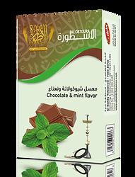 Chocolate & Mint