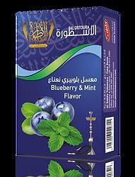Blueberry & Mint
