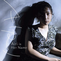 『Airi is Her Name 』