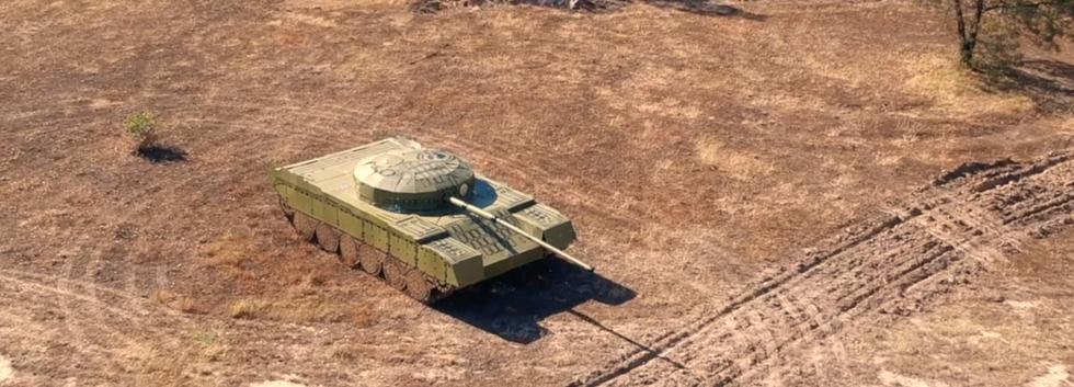 GaardTech Tank Target from 50m Alt