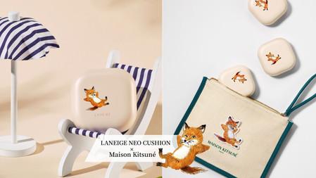 NEO小方塊換上小狐狸秋裝♡ LANEIGE × Maison Kitsuné 重磅聯名一定要入手!慵懶小狐狸搭配奶油白小方塊超可愛!