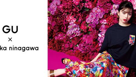 GU首度與蜷川實花打造絕美聯名服飾,夢幻花花時尚於5月21日華麗登場!