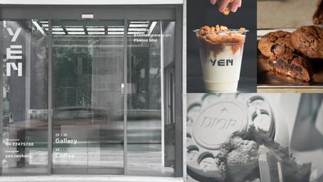 帶有沈穩咖啡香的藝術新地標:台中首間清水模藝廊咖啡廳《YEN 円》,還能欣賞奈良美智、KAWS、Daniel Arsham等國際知名藝術收藏!