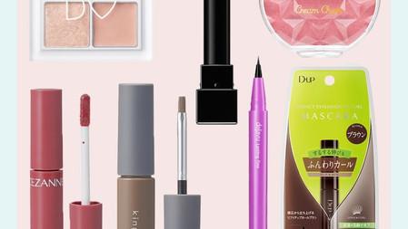 【全部都在2000日幣以下!】適合搭配口罩妝容!日女子票選7款超好評開架彩妝品♥