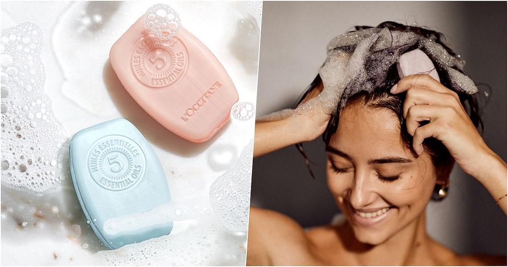 歐舒丹 草本修護/淨涼洗髮皂