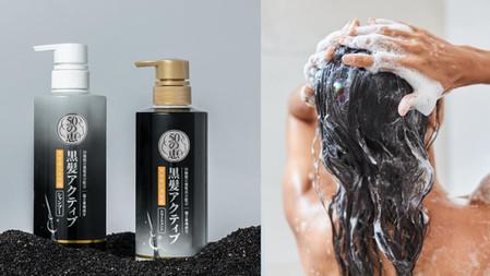 重現秀髮烏黑光澤從洗髮開始!日本頭皮養護品牌50惠全新『黑髮激活洗髮露』,打造健康頭皮環境!