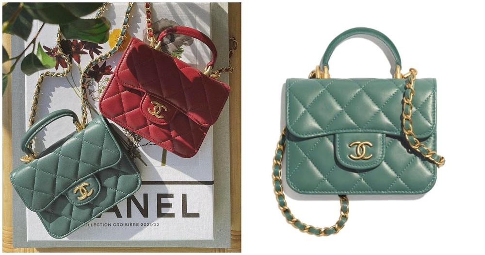 小資精品包推薦-Chanel 鍊子口蓋零錢包