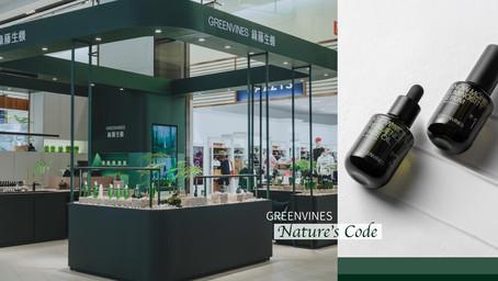 「減法」重塑再升級→50%再生玻璃瓶器!綠藤生機以深度減法重塑純淨保養,九大設計團隊共同詮釋全新品牌識別
