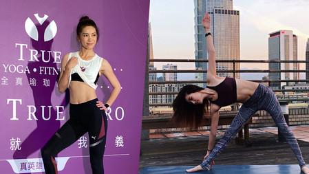 林韋君:曾經壓力大到忘記呼吸! 靠瑜珈這一套動作,不僅紓解情緒、連身型也維持在少女巔峰了!
